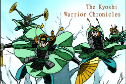 The Kyoshi Warrior Chronicles