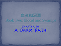 Tala-Book2Title10.png