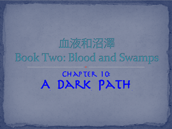 Tala-Book2Title10