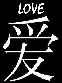 File:Lovecover.jpg