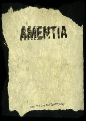 Amentia coverart