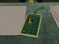 Toph's family document