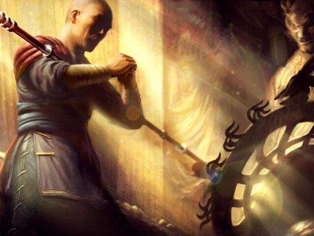 File:Master Wen.jpg