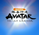 Avatar: The Last Airbender openingsscène