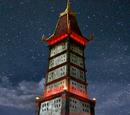 Коммуникационные башни Народа Огня
