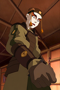 Kyoshi Warriors clothing