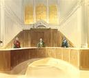 Yhdistyneen tasavallan neuvosto