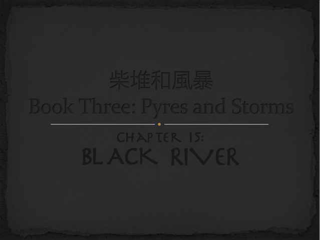 File:Tala-Book3Title15.png