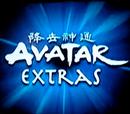 Avatar Extras (Книга 1, Вода, часть 1)