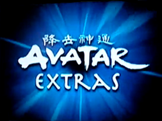 File:Avatar Extras.png