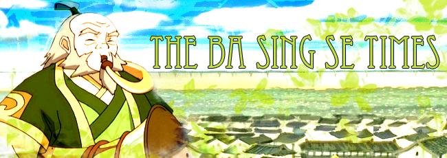 Ba Sing Se Times Banner