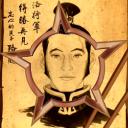 Berkas:Badge-picture-2.png
