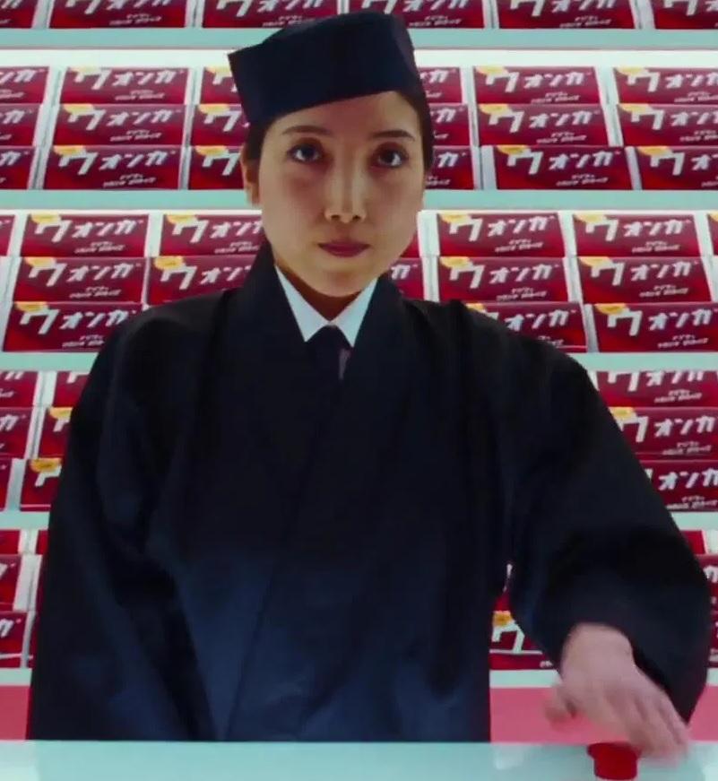 File:Aiko Horiuchi as Woman in Shop.jpg