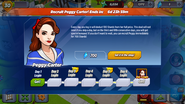 Peggy Carter Login Claim Screen