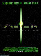 Alien Res alternate poster 1