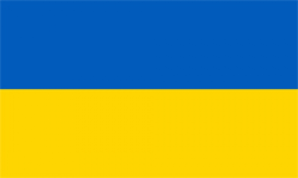 File:Flag of Ukraine.jpg