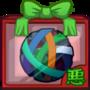 Shop Icons Vampire skill b upgrade f