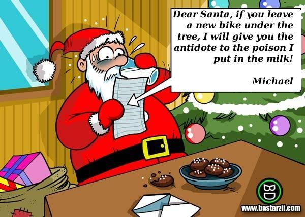 File:Funny Santa Image 1.jpg