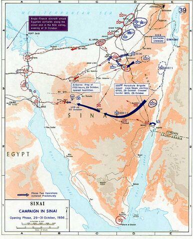 File:Arab israeli map 39.jpg