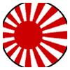 Japanese large