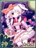 Hare of inaba HW (mini)