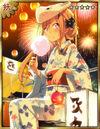 Shotaro Fuma (Tanabata)
