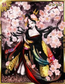 Sakura Sumizome Anniversary
