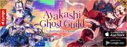 Ayakashi Quest Tower Cover