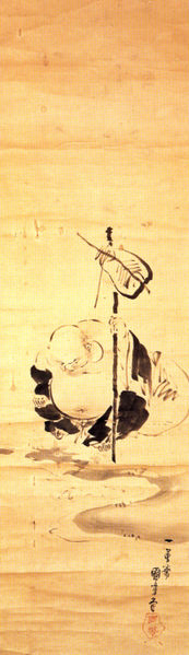173px-Hotei one of the seven Gods of good fortune