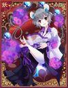 Mina Mousette