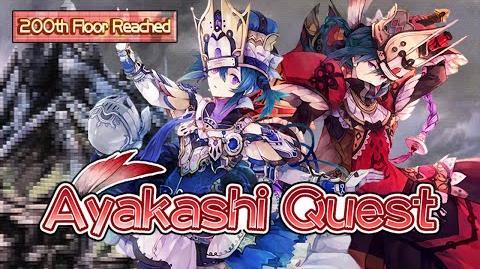 【Ayakashi Ghost Guild】 Ayakashi Quest