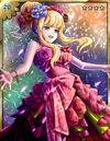 Juliet (Tanabata)