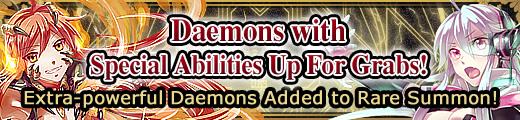 Evil Gods Attack Helpers banner