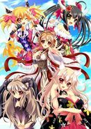 Mira Dragon Princess Ibaraki Doji SHuten Doji Behemoth Fan art