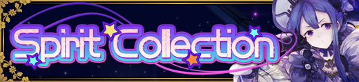 Spirit Collection Horizontal Banner