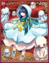 Weather Doll Teruteru