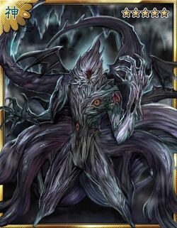 Nyarlathotep (Wild)