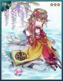 Princess Motochika