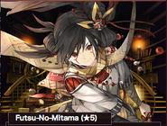 Futsu-No-Mitama Story Talk