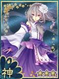 Kasumi(mini)