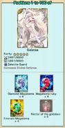 Galatea Ranking Box