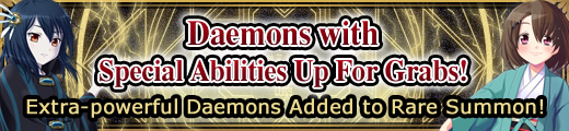 Special Abilities for Trouble at the Old Inn Banner