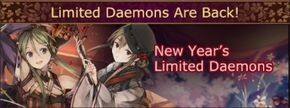 News-new-year-daemons