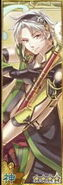 Kintaro Strip