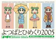 Yotsuba calendar daily 2005