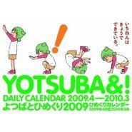 Yotsuba calendar daily 2009