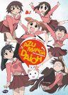 AD DVD 2009