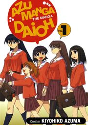 Azumanga Daioh Manga Volume 1 en