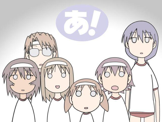 File:Azumanga Daioh 132.jpg