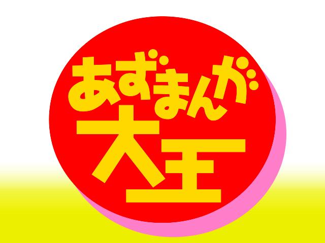 File:Azumanga logo.png